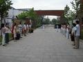 北京市上地中学201005041126031419.jpg