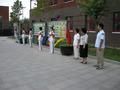 北京市上地中学201005041126031421.jpg