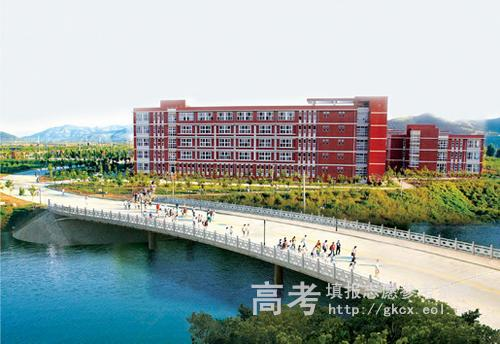 山东交通学院