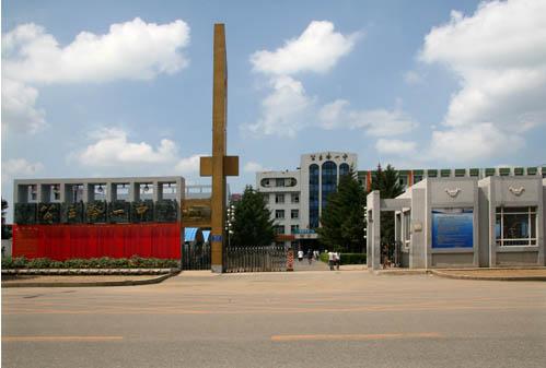 公主岭市第一中学校园风景|公主岭市第一中学排名