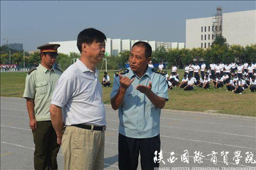 陕西国际商贸学院2