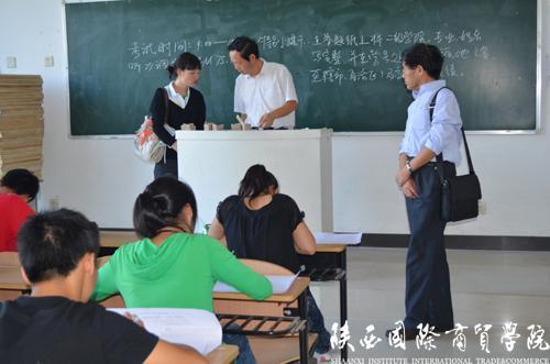 陕西国际商贸学院4