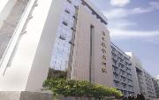 重庆工贸职业技术学院           第三教学实训楼