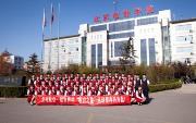 北京电影学院继续教育学院           北电职教航空合影