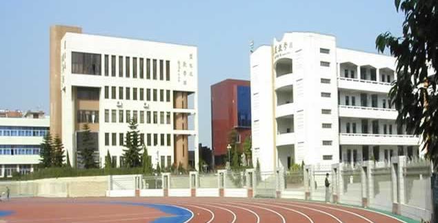 晋江养正中学校园风景 晋江养正中学排名,风景,地址