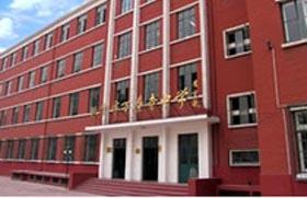 北京市万寿寺中学北京市万寿寺中学