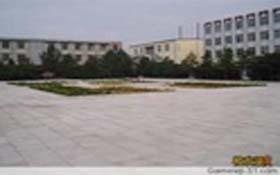 内蒙古开鲁县第一中学内蒙古开鲁县第一中学