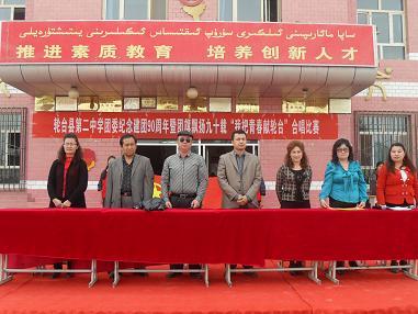 新疆轮台县第二中学新疆轮台县第二中学校园环境