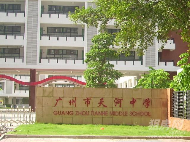 广东省广州市天河中学广东省广州市天河中学校园环境
