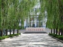 甘肃省泾川县第一中学http://school.edu63.com/uploadfile/ZXXKCOM201303201353201485777.jpg