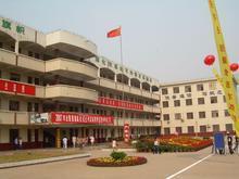 安徽省涡阳第六中学安徽省涡阳第六中学校园环境
