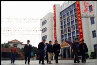 广东省佛山南海艺术高级中学广东省佛山南海艺术高级中学校园环境
