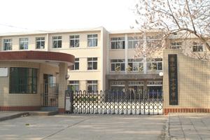 河北省唐山市第十二高级中学河北省唐山市第十二高级中学校园环境