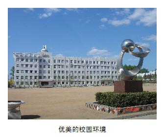 黑龙江省海林市高级中学黑龙江省海林市高级中学校园环境