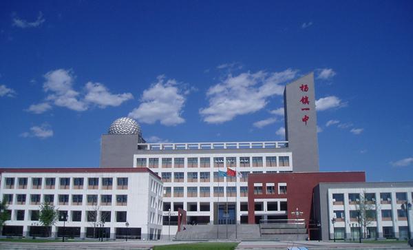 北京市顺义区杨镇第一中学北京市顺义区杨镇第一中学校园环境