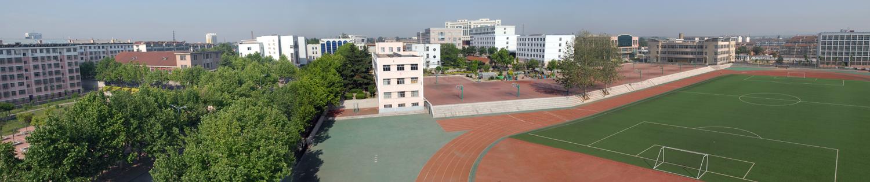 山东省莱阳市第一中学山东省莱阳市第一中学校园环境