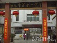 河南省洛阳市第十一中学河南省洛阳市第十一中学校园环境