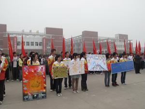 河南省沁阳市第一中学河南省沁阳市第一中学校园环境