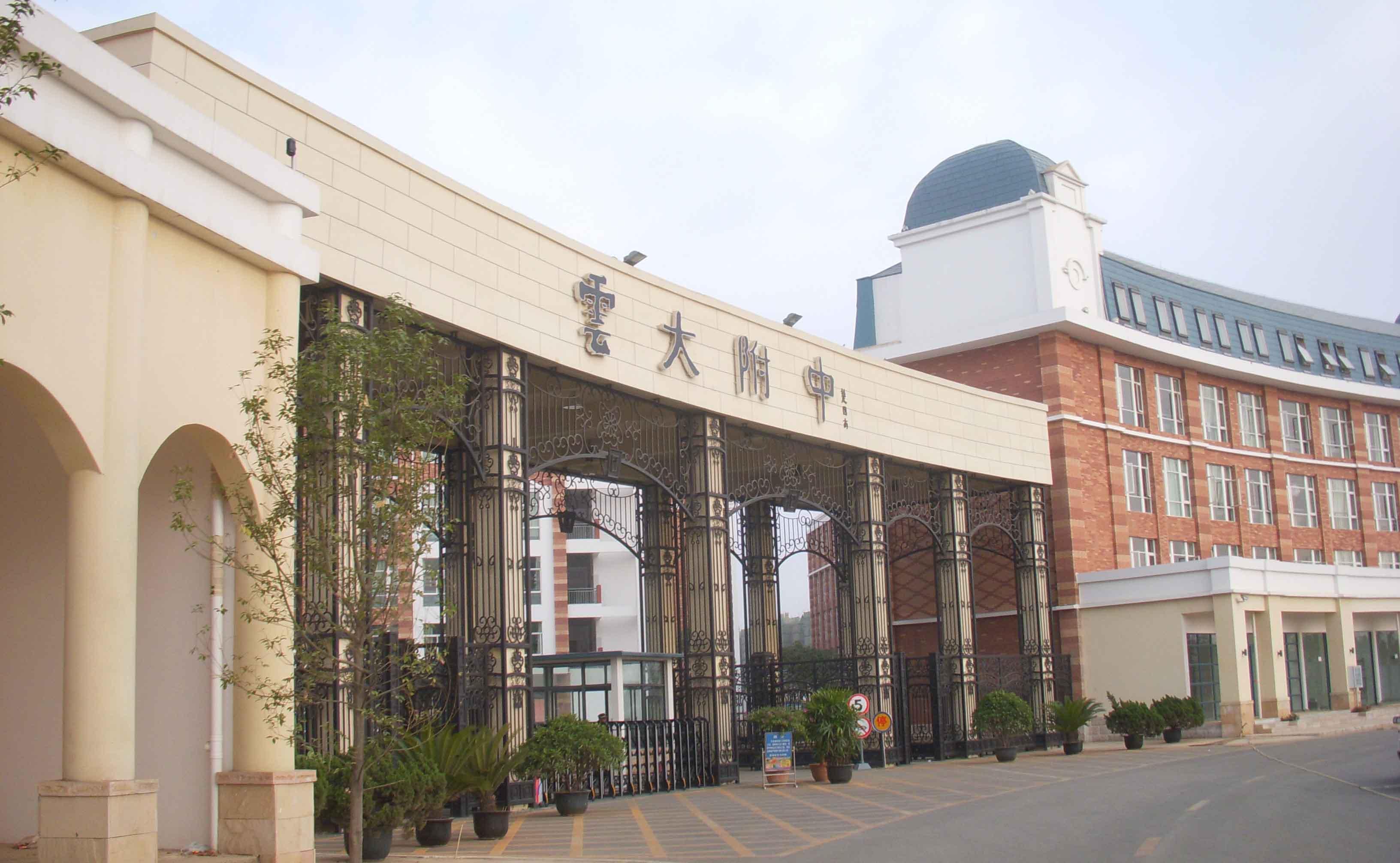 云南大学附属中学(星耀校区)云南大学附属中学(星耀校区)校园环境