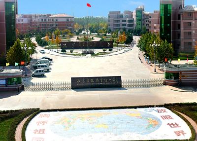 山东省临朐县实验中学山东省临朐县实验中学校园环境