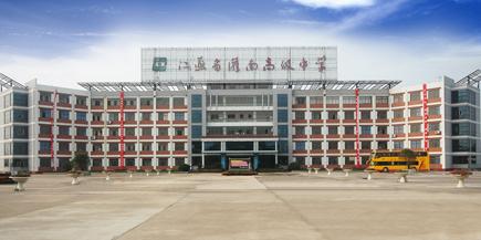 江苏省灌南高级中学江苏省灌南高级中学校园环境