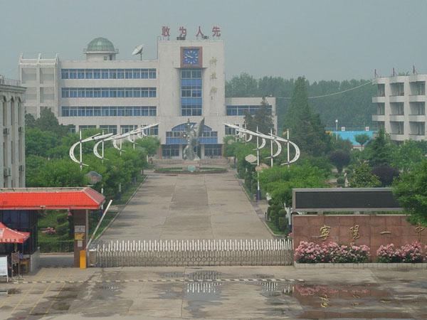 山东省宁阳县第一中学山东省宁阳县第一中学校园环境