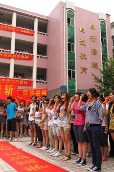 河南省新乡市第二中学河南省新乡市第二中学校园环境