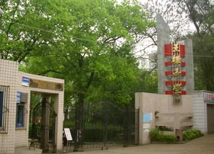 重庆市王朴中学重庆市王朴中学校园环境