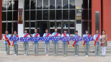 内蒙古呼伦贝尔扎兰屯市民族中学内蒙古呼伦贝尔扎兰屯市民族中学校园环境