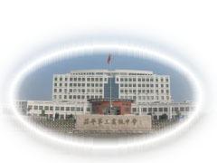 山东省茌平县第三中学山东省茌平县第三中学校园环境