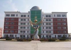 河北省三河市第一中学河北省三河市第一中学校园环境