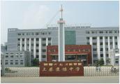 河南省上蔡县苏豫中学河南省上蔡县苏豫中学校园环境