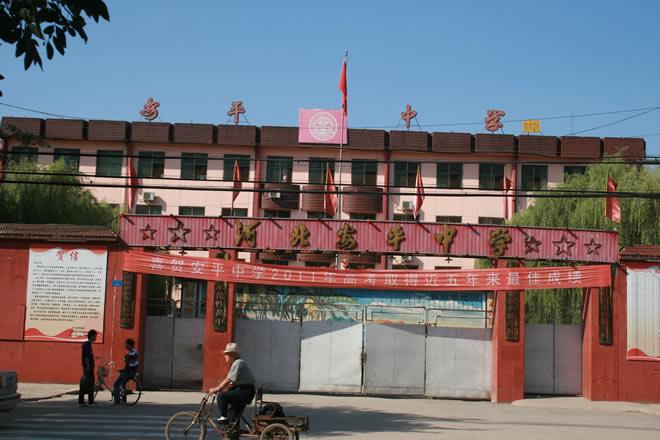 河北省安平中学河北省安平中学校园环境
