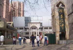 江苏省南京市第三高级中学江苏省南京市第三高级中学校园环境
