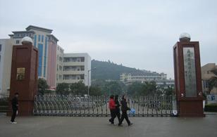 福建省福清元洪高级中学福建省福清元洪高级中学校园环境
