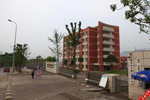 重庆市万州江南中学重庆市万州江南中学校园环境