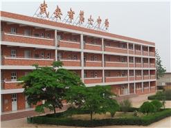 河北省武安市第七中学河北省武安市第七中学校园环境