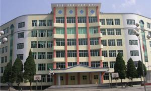 重庆市巫溪县尖山中学重庆市巫溪县尖山中学校园环境