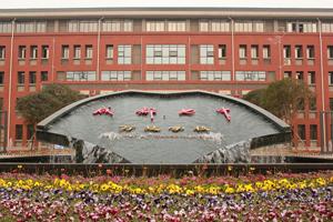 四川省成都七中万达学校四川省成都七中万达学校校园环境