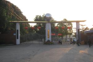 湖南省澧县第一中学湖南省澧县第一中学校园环境