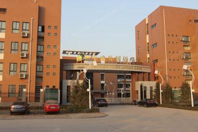 河南省洛阳市中成外国语学校河南省洛阳市中成外国语学校校园环境