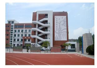河南省郑州轻工业学院附属学校校园风景 河南省郑州轻工业学院附属
