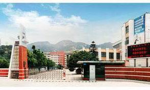 福建省福州师范大学第二附属中学福建省福州师范大学第二附属中学校园环境