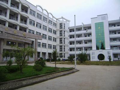安徽省黄山外国语学校安徽省黄山外国语学校校园环境