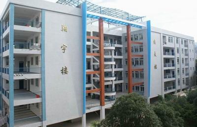 贵州省都匀市第三中学贵州省都匀市第三中学校园环境
