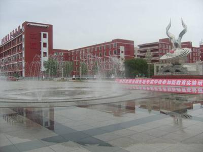 内蒙古鄂尔多斯市东胜区实验中学内蒙古鄂尔多斯市东胜区实验中学校园环境