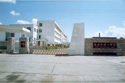 吉林省集安市第一中学吉林省集安市第一中学校园环境