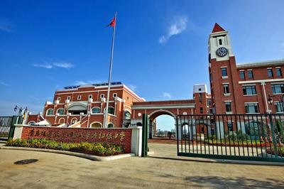 山东省青岛开发区实验初级中学山东省青岛开发区实验初级中学校园环境