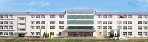 黑龙江省绥棱县第一中学黑龙江省绥棱县第一中学校园环境