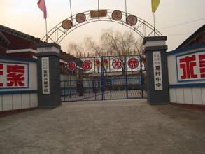 北京市房山区夏村中学北京市房山区夏村中学校园环境